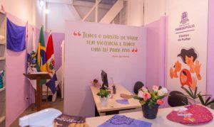 Espaço é o 2º PAM instalado no Brasil e 1º no estado do Rio de Janeiro
